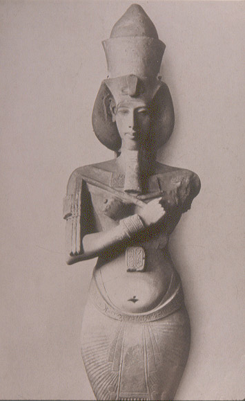 akhenaton essay Akhenaten was a pharaoh of egypt who reigned over the country for about 17 years between roughly 1353 bc and 1335 bc a religious reformer he made the aten, the sun disc, the center of egypt.